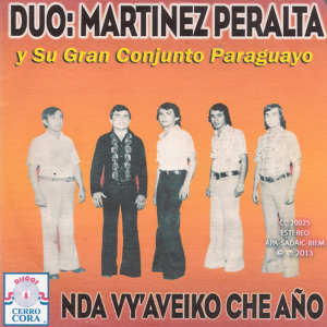 Dúo Martínez-Peralta 歌手頭像