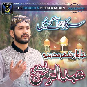 Abdul Rahman Chishti 歌手頭像