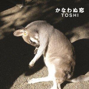 TOSHI アーティスト写真