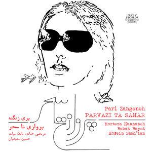 Pari Zangeneh 歌手頭像
