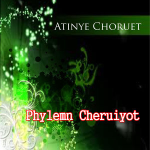 Phylemn Cheruiyot 歌手頭像