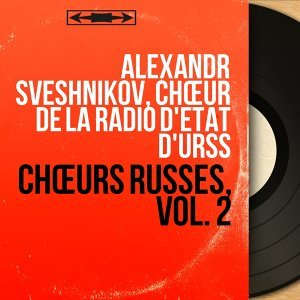 Alexandr Sveshnikov, Chœur de la Radio d'État d'URSS 歌手頭像