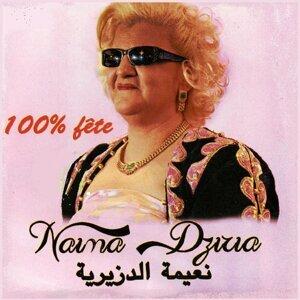 Naïma Dziria 歌手頭像