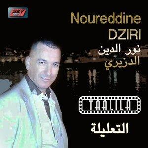 Noureddine Dziri 歌手頭像
