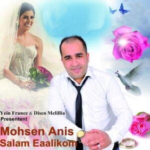 Mohsen Anis 歌手頭像