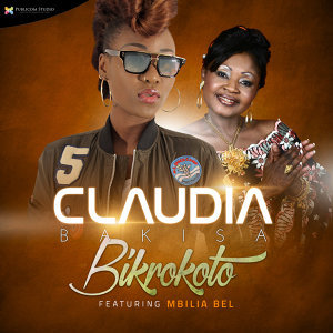 Claudia Bakisa 歌手頭像