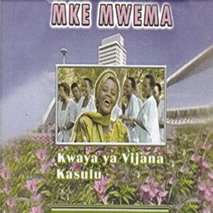 Kwaya Ya Vijana Kasulu 歌手頭像
