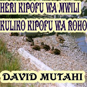 David Mutahi 歌手頭像
