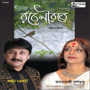 Swagatalakshmi Dasgupta, Arjun Chakraborty 歌手頭像