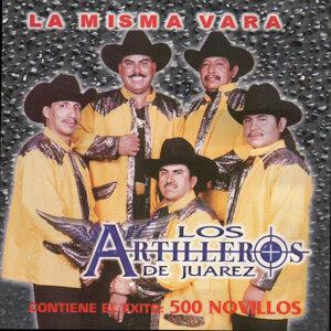 Los  Artilleros de Juarez 歌手頭像