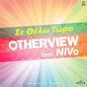 OtherView feat. NiVo 歌手頭像
