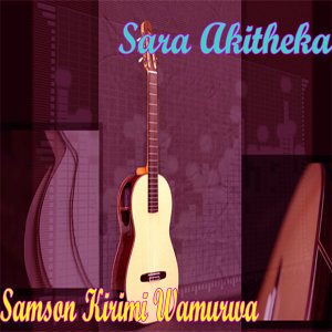 Samson Kirimi Wamurwa 歌手頭像