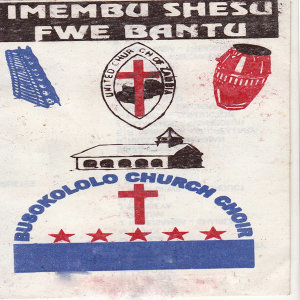 Busokololo Church Choir 歌手頭像