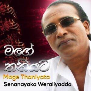Senanayaka Weraliyadda 歌手頭像