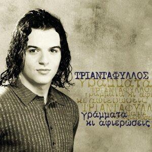 Triantafillos 歌手頭像