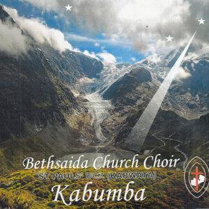 Bethsaida Church Choir St Pauls UCZ Kabwata 歌手頭像
