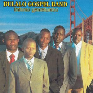 Bulalo Gospel Band 歌手頭像