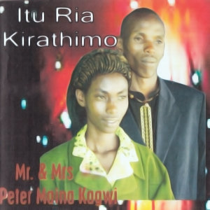 Mr. & Mrs Peter Maina Kagwi 歌手頭像