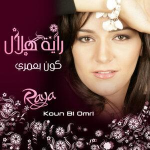 Raya Hilal 歌手頭像