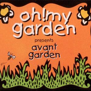 Oh! My Garden