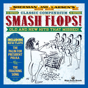 Sherman, Larsen 歌手頭像