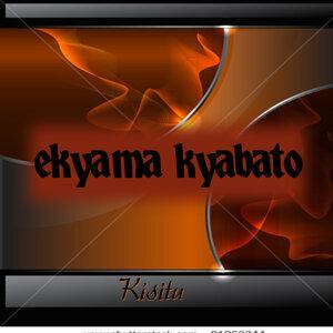 Kisitu 歌手頭像