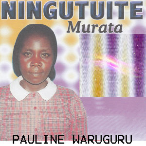 Pauline Waruguru 歌手頭像
