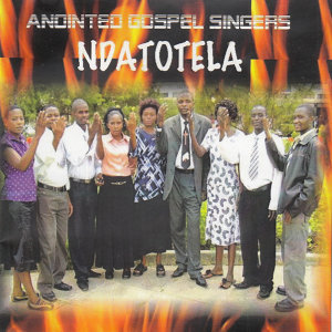 Annointed Gospel Singers 歌手頭像