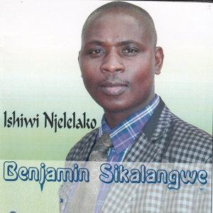 Benjamin Sikalangwe 歌手頭像