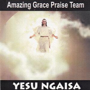 Amazing Grace Praise Team 歌手頭像
