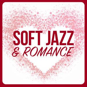 Romantic Time, Soft Instrumental Music 歌手頭像