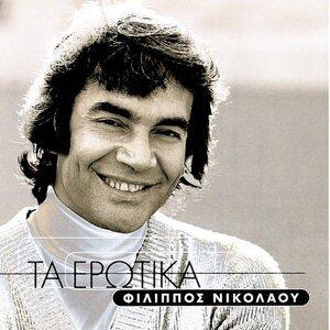 Filippos Nikolaou 歌手頭像