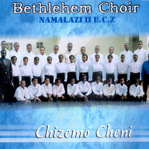 Bethlehem Choir Namalazi II ECZ 歌手頭像