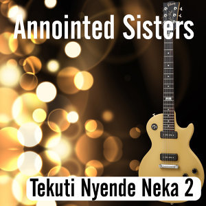 Annointed Sisters 歌手頭像