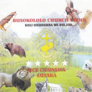 Busokololo Church Choir Chawama UCZ Lusaka 歌手頭像