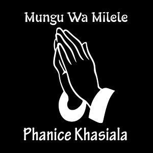 Phanice Khasiala 歌手頭像