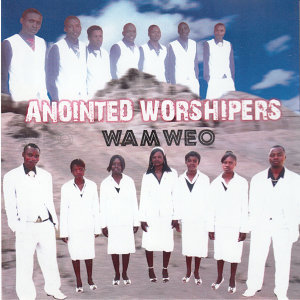 Anointed Worshipers 歌手頭像