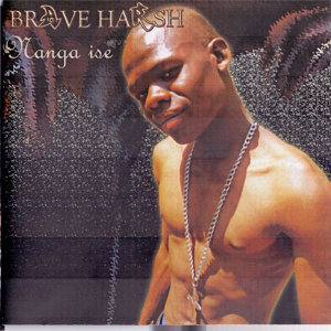 Brave Harsh 歌手頭像
