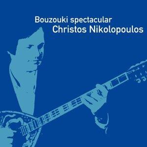 Christos Nikolopoulos