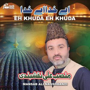 Mansab Ali Naqshbandi 歌手頭像