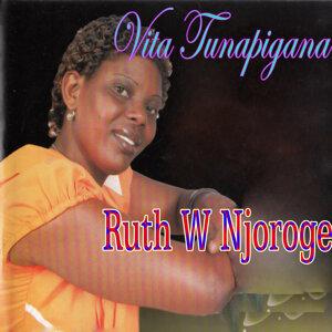 Ruth W Njoroge 歌手頭像