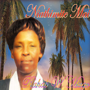 Rahab W. Mugo 歌手頭像
