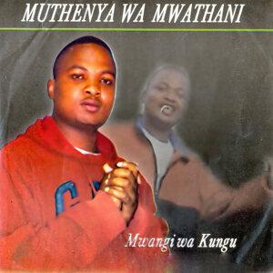 Mwangi Wa Kungu 歌手頭像