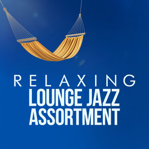 Relaxing Instrumental Songs, The Piano Lounge Players 歌手頭像