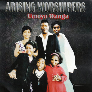 Arising Worshipers 歌手頭像