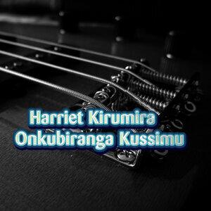 Harriet Kirumira 歌手頭像