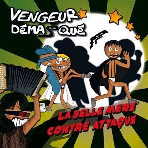 Le Vengeur Démasqué 歌手頭像