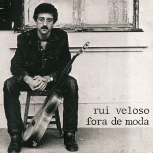 Rui Veloso 歌手頭像