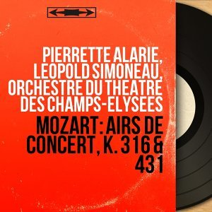 Pierrette Alarie, Léopold Simoneau, Orchestre du Théâtre des Champs-Élysées 歌手頭像