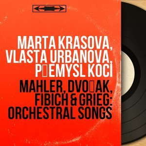 Marta Krásová, Vlasta Urbanová, Přemysl Kočí 歌手頭像